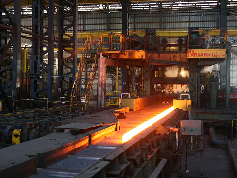 آریان فولاد تولیدکننده انواع مقاطع فولادی و شمشهای آلیاژی و ساختمانی
